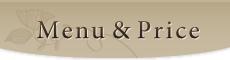 荻窪の【女性のため】の整体・タイ古式マッサージはディアン メニュー・料金