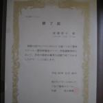 ヨガインストラクター資格
